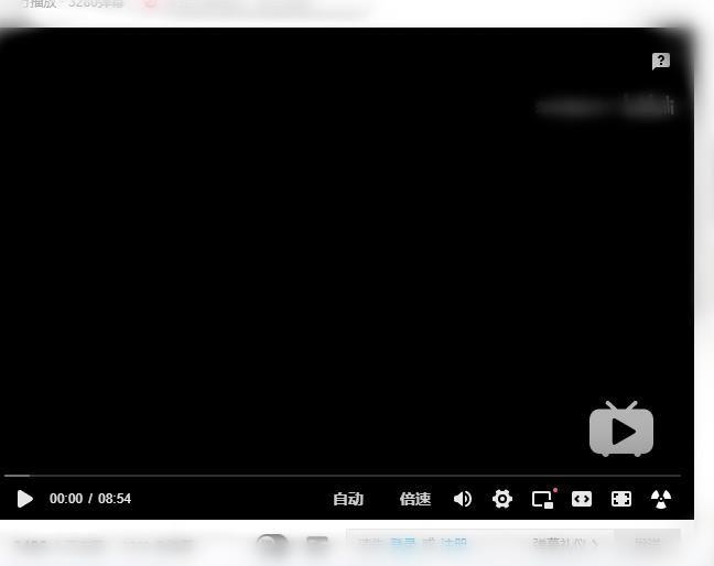 360安全浏览器如何一边看视频一边录播?360安全浏览器一边看视频一边录播的方法[多图]图片7