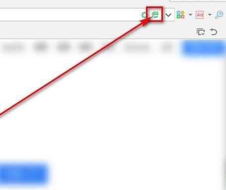 360浏览器怎么切换到极速模式?360浏览器切换到极速模式的方法[多图]图片1