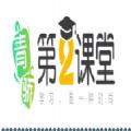 青骄第二课堂期末考试高二答案2020