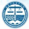 江西省普通高中学业水平考试缴费