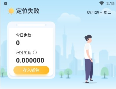 赞丽生活app下载方法介绍[图]