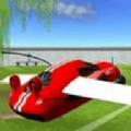 遥控气垫船飞机游戏