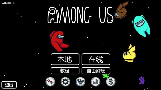 在我们之间中文设置方法介绍[图]