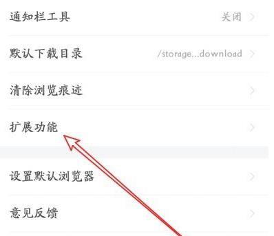 360浏览器怎么恢复误删的收藏夹?360浏览器恢复误删的收藏夹的方法[多图]图片3