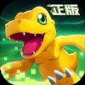 数码宝贝最后的进化中文版