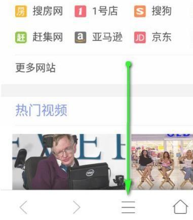手机QQ浏览器如何关闭通知栏快捷工具?手机QQ浏览器关闭通知栏快捷工具的方法[多图]图片1