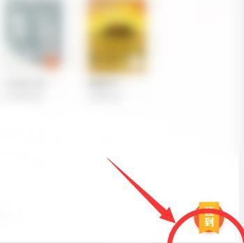 手机qq浏览器怎么删除书架上的小说?手机qq浏览器删除书架上的小说的方法[多图]图片4
