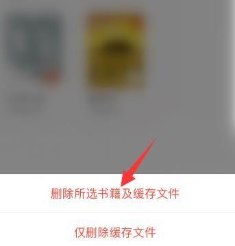 手机qq浏览器怎么删除书架上的小说?手机qq浏览器删除书架上的小说的方法[多图]图片5