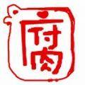 鲤鱼乡腐书自由文库2021