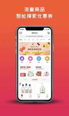 蜜柚app下载网址图1