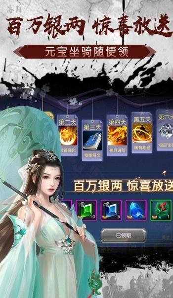 项羽传之问鼎九州手游正版官网版图片1