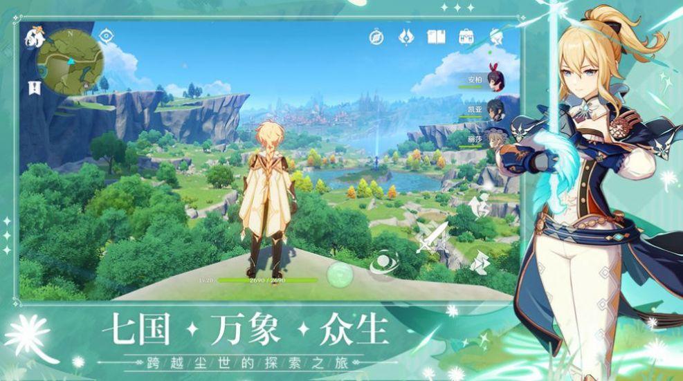 原神归来最新游戏官网版图片1