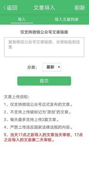 金鱼网app图3