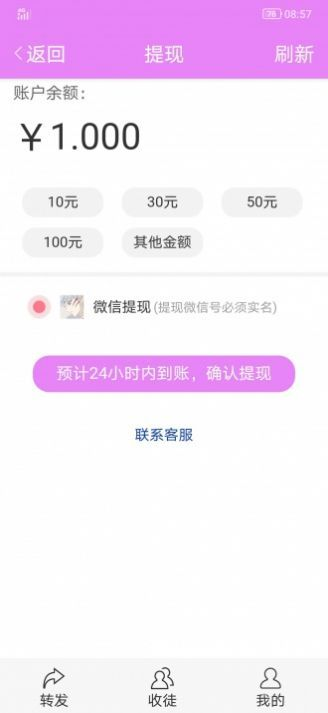 金鱼网app图1