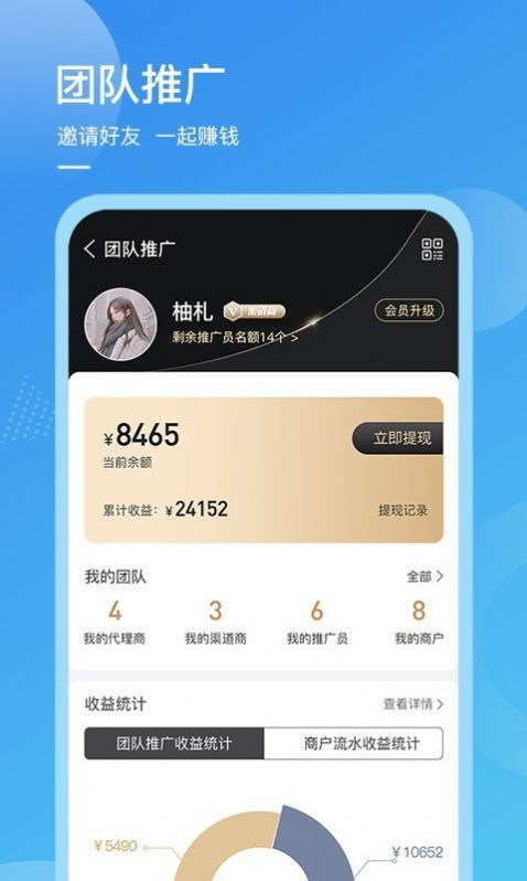 贝壳易兑区块链平台app下载图片1