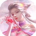 青云传之宸汐仙缘官网版