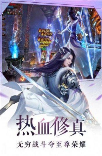 剑玲珑之剑歌仙缘官网版图1