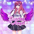 舞蹈天使官网版
