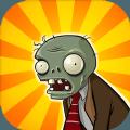 植物大战僵尸beta6.15内测版本