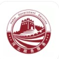 河北冀时办2.0版本
