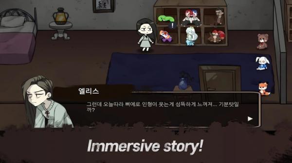 艾莉丝的梦魇游戏图2