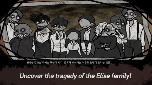 艾莉丝的梦魇游戏图3
