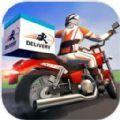 印度摩托车游戏