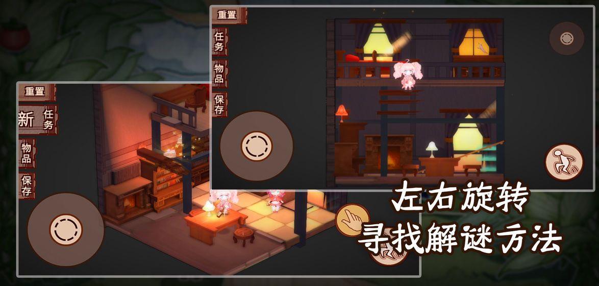 折叠童话游戏图2