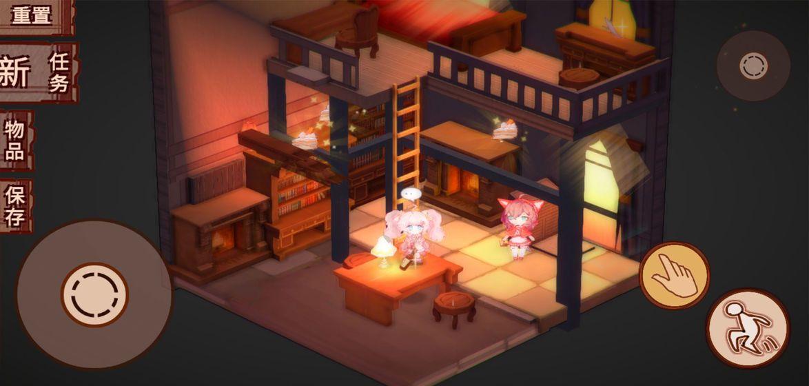 折叠童话官方游戏安卓版图片1