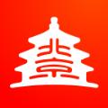 北京通电子居住证