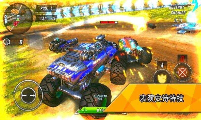 极限火箭汽车竞技场官方游戏安卓版图片1