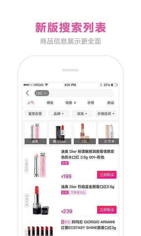 百乐购物网app图1