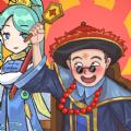 九品神探游戏