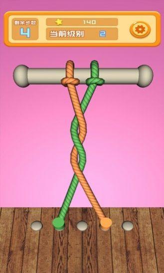 欢乐解解绳游戏图2