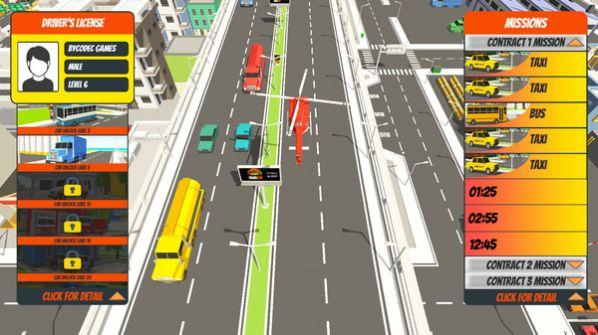 迷你司机游戏官网版图片1