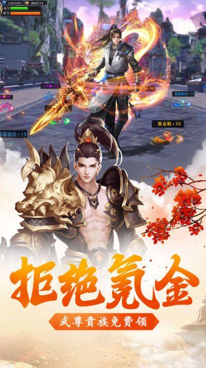 天禹州仙缘官网版图1