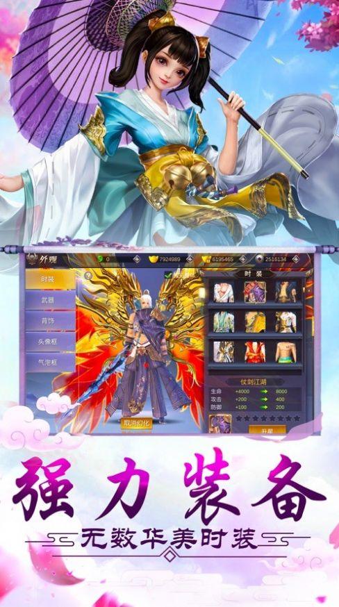 幻域飞升决官网版图3