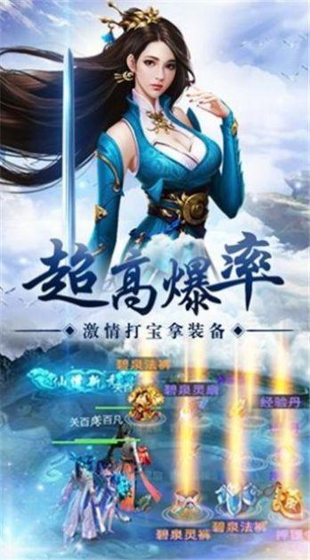 魔道天域官网版手游图片1