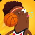 篮球杀手游戏