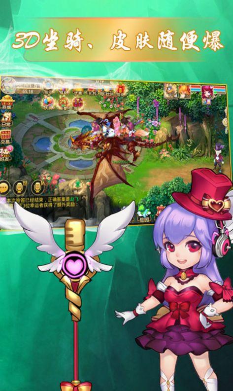 梦幻仙月手游官方正式版图片2