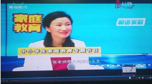 2020湖南电视台公共频道在线直播专题教育节目观看地址及回放入口[图]图片1