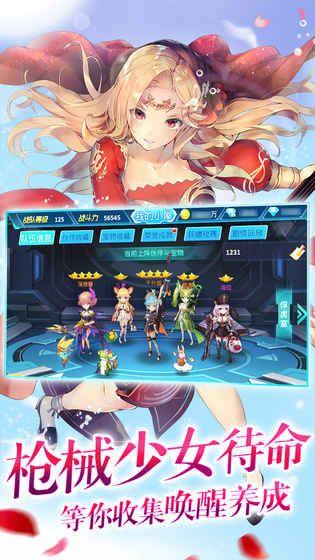 米哈游科契尔前线官网正式版游戏图片1