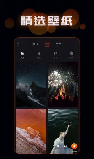 朵朵来电秀app图2