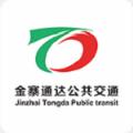 金寨公交app官方版下载