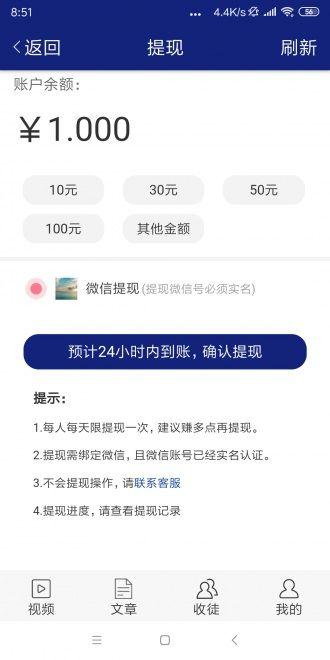 隆冬网app图1