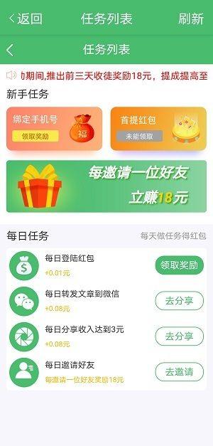 包菜资讯app图3