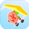 马路滑翔机游戏
