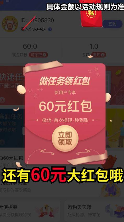 Candy Box app图2