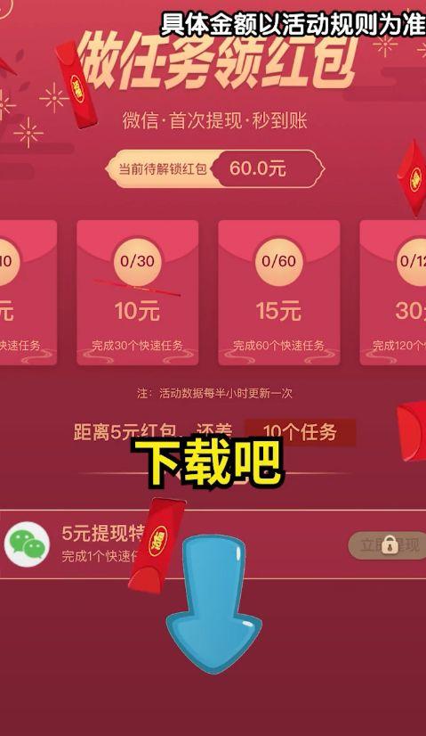 Candy Box app图1