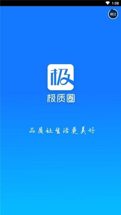 博雅社区管家app图2